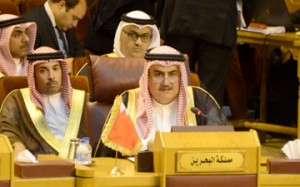 Ministerial-level Meeting of Arab League held