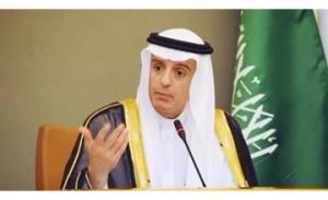 Saudi foreign minister meets EU officials