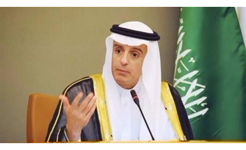 Saudi foreign minister meets EU officials