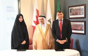 Shaikha Moza bint Hamad Scholarship launched