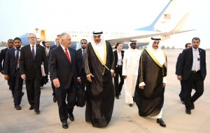 US State Secretary arrives in Kuwait