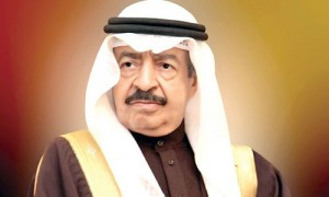 HRH Premier issues circular on Eid Al Adha holidays