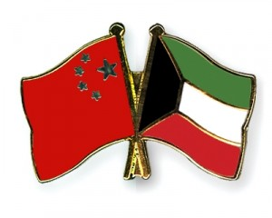 Kuwait, China sign agreements