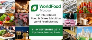 Participate in World Food Moscow Exhibition invited