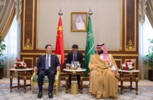 Saudi-Sino business ties discussed
