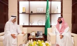 Saudi king facilitates hajj travel for Qatari pilgrims