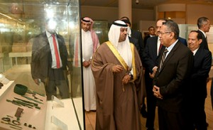 Yemeni Premier visits Bahrain National Museum
