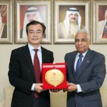 Dragon City sign MoU with RCO