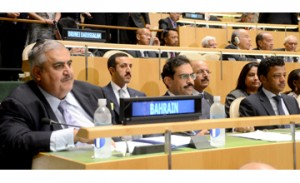 Foreign Minister attends UN opening session