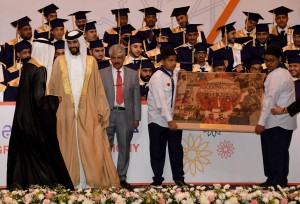 Nasser bin Hamad attends graduation ceremony