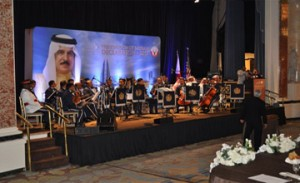 Police band participates at Bahrain Declaration conference