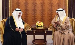 Bahrain, Saudi bolster ties
