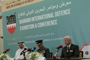 Bahrain signed $3.8-b deal to buy 16 F-16 jets