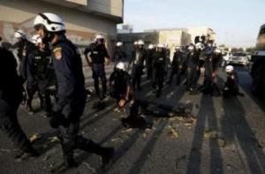 Five policemen injured in Bahrain terror blast