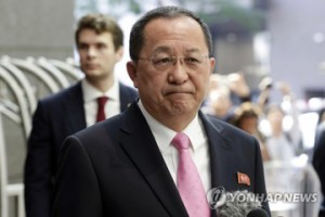 North Korea may brace for contact with outside world