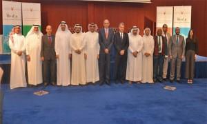 'eCommerce-Bahrain Platform for a Global Market' opens
