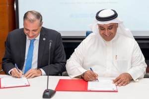 BIPA signs agreement with UNDP office
