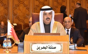 Arab Education Ministers Conference held