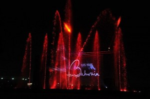 Bahrain Light Festival concludes on a high note