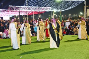 Bahrain celebrates 46th National Day