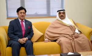 Bahraini-Pakistani relations reviewed