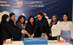 Bahrain's Women Day celebrated