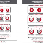 Excise Tax to come into effect early 2018
