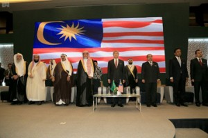 International Conference of ASEAN Muslims held