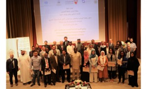 International workshop on circular economy concluded