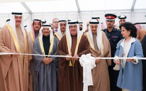 44th Bahrain Fine Art Exhibition opened