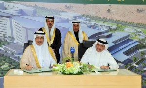 Arabian Gulf University signs deal for medical city