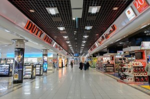Bahrain Duty Free Company establishment announced