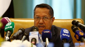 Changes would help end coup: Yemeni PM