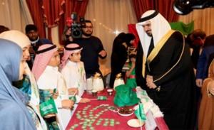 Child Forum opens in Bahrain