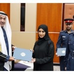 Interior Ministry holds ceremony