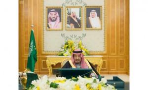 Israeli actions in Jerusalem null: Saudi Cabinet
