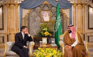 Saudi CP meets US Speaker