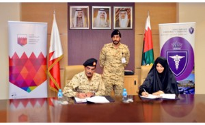 AlMabarrah AlKhalifia signs MoU with KHUH