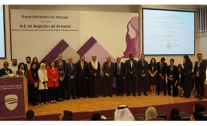 Bahrain hosts international arbitration contest