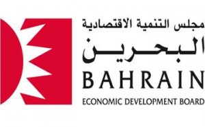 EDB attracts BD 276 m of investments in record year