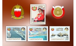 Souvenir, stamps issued on BDF's 50th anniversary